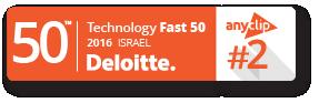 Deloitte fast 50 logo